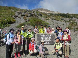 茶臼岳山麓駅